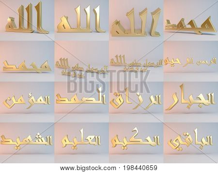 3D Rendering  Scene For Islamic Eid Mubarak Or Other Events | Translation Is: The God, Mighty, Stron