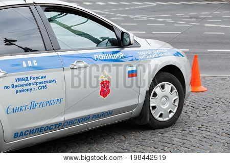 Russian Traffic Police Car, Ford Focus