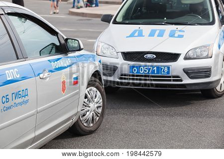 Russian Traffic Police Cars Stand On The Road