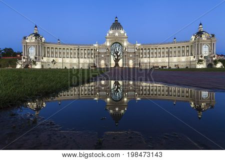 Palace of Farmers - Ministry of Environment and Agriculture. Palace Square in Kazan, Republic of Tatarstan, Russia.
