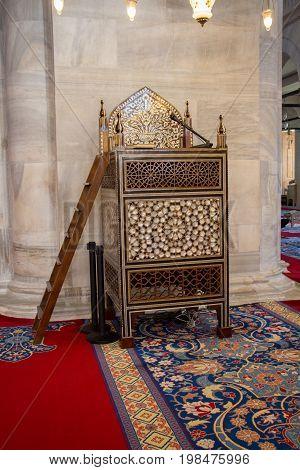 Wooden Minbar, Sermon Pulpit Of Ottoman Times