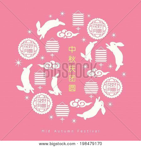 Mid-autumn festival illustration with bunny, moon cakes, lantern and cloud element. Caption: Celebrate Mid-autumn festival together