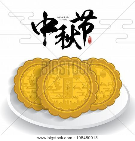Mid-autumn festival illustration of moon cake. Caption: Mid-autumn festival, 15th august