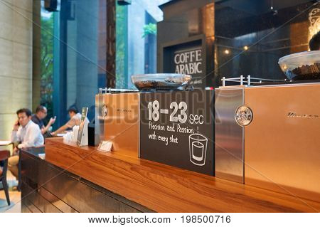 SHENZHEN, CHINA - CIRCA OCTOBER, 2015: Starbucks coffee shop in Shenzhen. Starbucks Corporation is an American coffee company and coffeehouse chain.