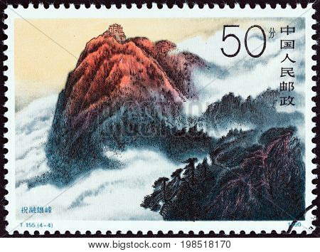 CHINA - CIRCA 1990: A stamp printed in China from the
