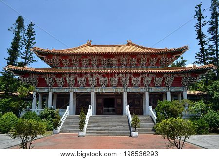 The Martyr's Shrine In Kaohsiung, Taiwan