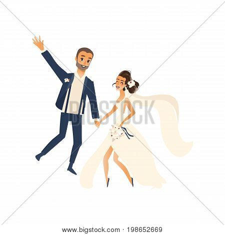 vector groom and bride newlywed couple dancing happily each other flat cartoon illustration isolated on a white background. Wedding concept character design