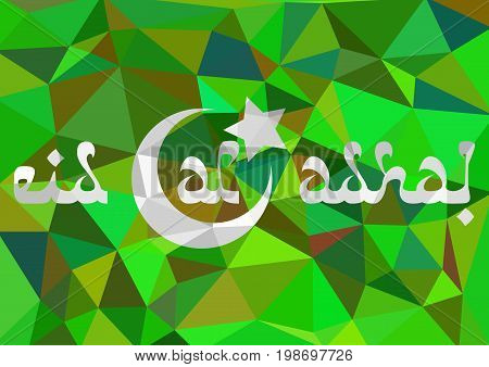 Card with mosques city for wishes with Islamic Feast of Sacrifice Eid al-Adha. Bright green polygonal background with stylized lettering from polygones. Vector illustration