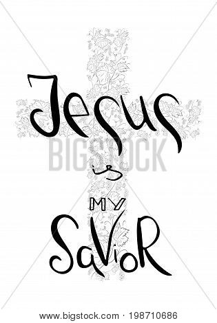 Jesus is my Savior. Bible lettering. Brush calligraphy. Words about God. Grapes and vine as the symbols of the Christian religion. Vector design. Hand illustration.