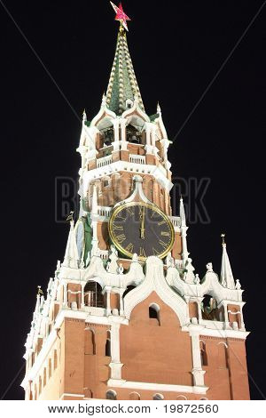 Spasskaya Tower In The Dark Night At Twelve O'clock