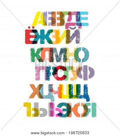 Colorful handwritten and hand drawn creative cyrillic alphabet set. Modern style and multiply layers. Spray ink effect texture.
