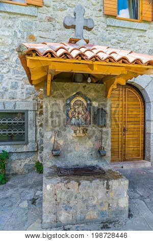 On The Territory Of The Monastery Of Moraca Is A Holy Water Source. Montenegro.