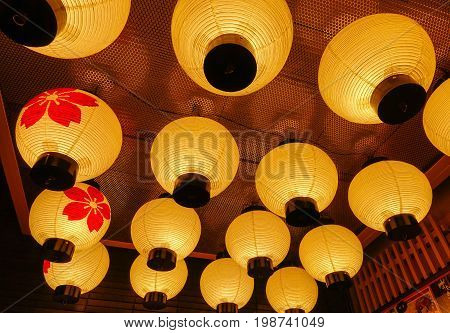 Paper Lanterns At Local Japanese Restaurant