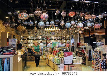 Duty Free Store at Antalya Airport - July 2017.