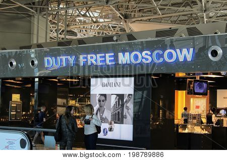 Duty free store at Vnukovo International Airport (Moscow) - July 2017.