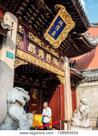 Shanghai, China - Nov 6, 2016: Entrance to the 600-year-old Old City God Temple, or Chenghuangmiao. It is located on 249 Fangbang Middle Road.