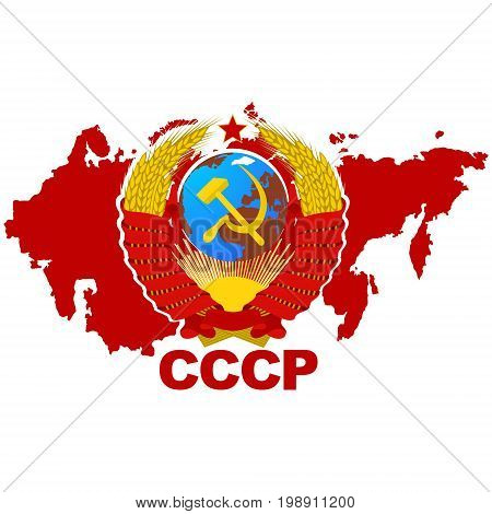 Coat of arms of the Soviet Union against the background of the state. The inscription of the USSR in Russian is the Union of Soviet Socialist Republics.