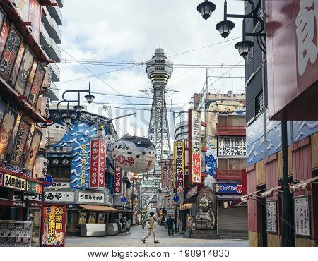 OSAKA JAPAN - APR 18 2017 : Tsutenkaku Tower Shinsekai Osaka Tourist Attraction Vintage Shop Architecture
