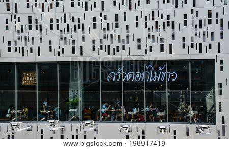 People Sitting At Fastfood Restaurant
