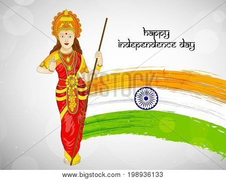 illustration of India flag with Happy Independence Day text and India goddess on the occasion of India Independence Day