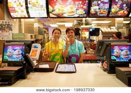 HONG KONG - CIRCA NOVEMBER, 2016: indoor portrait of a workers at a McDonald's restaurant in Hong Kong. McDonald's, or simply McD, is an American hamburger and fast food restaurant chain.