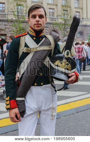 International Festival- Officer Of The Imperial Army Of Russia