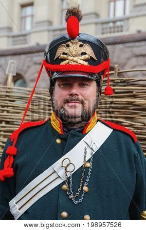 International Festival- Russian Army Of The Sample Of 1812
