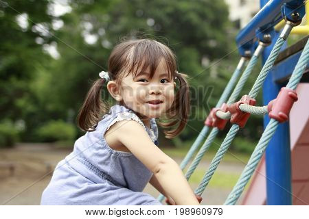 Japanese Girl Playing With Rope Walking (2 Years Old)