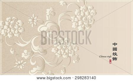 Elegant Retro Chinese Vector Photo Free Trial Bigstock