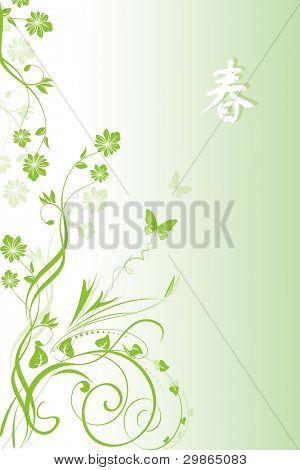 Spring green background with floral and chinese text