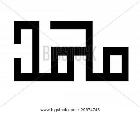 Arabic calligraphy name muhammad image & photo bigstock