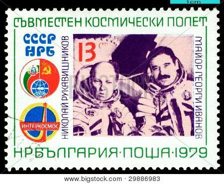 Vintage  Postage Stamp. Astronauts G. Ivanov And N. Rukavishnikov.