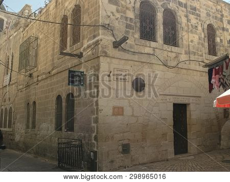 Jerusalem, Israel- September, 20, 2016: Wide Shot Of Station Five On The Via Dolorosa In Jerusalem,