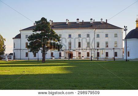 Hierarchal House Of Tobolsk Kremlin. Tobolsk. Russia