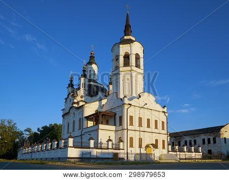 Saint Zachary And Elisabeth Church - The Beautiful Foothills Church, A Monument Of Siberian Baroque