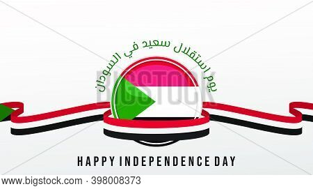 Sudan Emblem Flag Design For Sudan Independence Day. Arabic Text Mean Is Happy Independence Day.