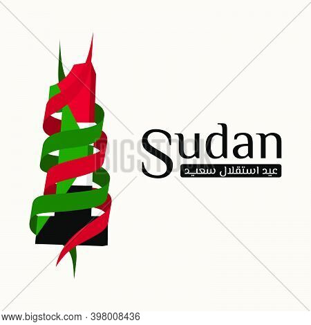 Typography Design Of Number 1. Template Design For Sudan Independence Day On 1 January. Arabic Text