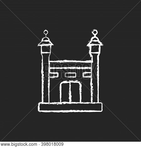 Hajj Chalk White Icon On Black Background. Annual Islamic Pilgrimage To Mecca. Mandatory Religious D