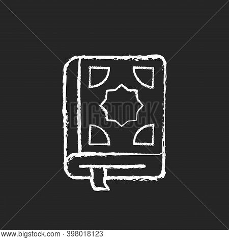Quran Chalk White Icon On Black Background. Central Religious Text Of Islam. Religious Traditional L