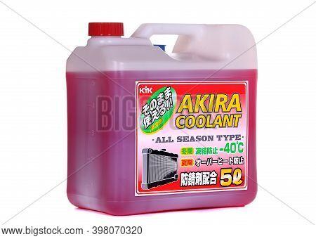 Novyy Urengoy, Russia - November 28, 2020: Bottle Of The Kyk Akira Coolant Isolated Over White Backg