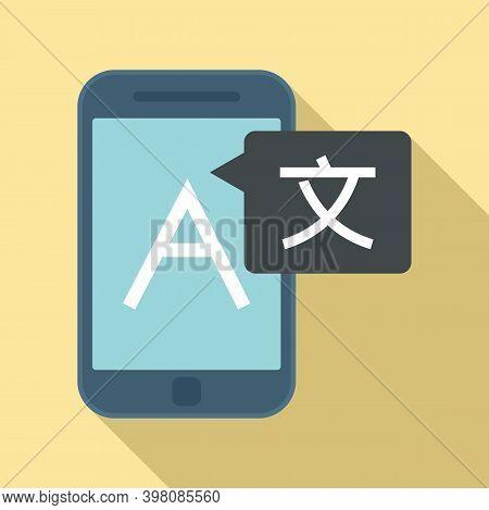 Smartphone Linguist Icon. Flat Illustration Of Smartphone Linguist Vector Icon For Web Design