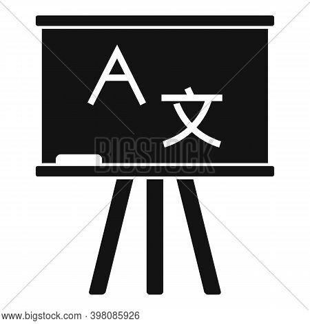 Linguist Lesson Board Icon. Simple Illustration Of Linguist Lesson Board Vector Icon For Web Design