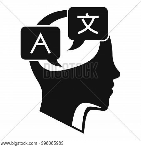 Thinking Like Linguist Icon. Simple Illustration Of Thinking Like Linguist Vector Icon For Web Desig
