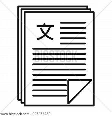 Linguist Papers Icon. Outline Linguist Papers Vector Icon For Web Design Isolated On White Backgroun