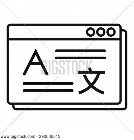 Linguist Web Page Icon. Outline Linguist Web Page Vector Icon For Web Design Isolated On White Backg