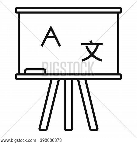 Linguist Lesson Board Icon. Outline Linguist Lesson Board Vector Icon For Web Design Isolated On Whi