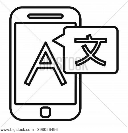 Smartphone Linguist Icon. Outline Smartphone Linguist Vector Icon For Web Design Isolated On White B