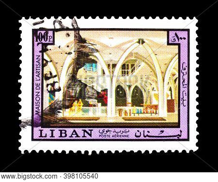 Lebanon - Circa 1978 : Cancelled Postage Stamp Printed By Lebanon, That Shows Handicraft Museum, Cir