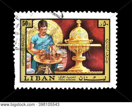 Lebanon - Circa 1978 : Cancelled Postage Stamp Printed By Lebanon, That Shows Metal Worker, Circa 19