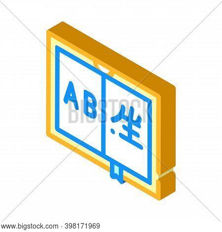 Interpreter Book Isometric Icon Vector Illustration Color